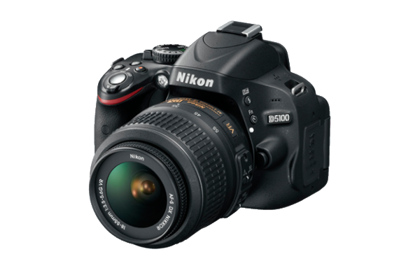 Nikon D5100 - san isidro computer